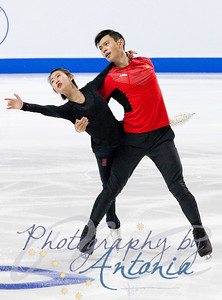 Cheng Peng & Yang Jin - Official Practice
