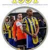 SKFC21_WOOD_QUORN_HIGHGATE