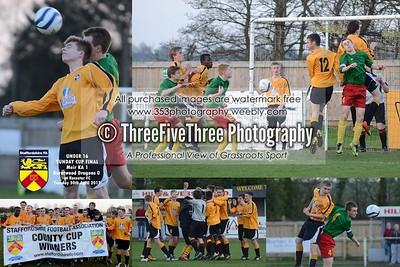 Sunday_Cup_U16_2013