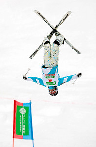 Référence : in09-dmow-01-0350 Theme  : FREESTYLE Style : ACTION People : WOMEN Discipline : DUAL MOGULS Racer's name : MIKI Ito Nationality : JPN Place : INAWASHIRO (JPN) 2009 Event : FIS WORLD CHAMPIONSHIPS Copyright : AGENCE ZOOM