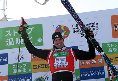 INAWASHIRO, JAPAN Ð MARCH 02 : (FRANCE OUT)Andreas Matt of Ausrtria takes the 1st place during the FIS Freestyle World Championships Ð MenÕs Ski Cross event on March 02, 2009 in Inawashiro, Japan (Photo by Agence Zoom/Getty Images).