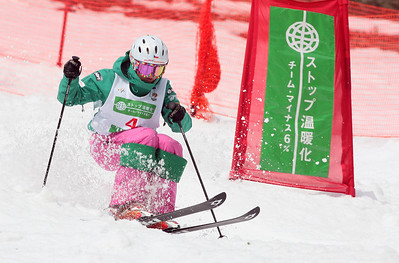 INAWASHIRO, JAPAN Ð MARCH 07: (FRANCE OUT) Nikola Sudova of Tchekoslovakia takes the 3rd place during the FIS Freestyle World Championships Ð WomenÕs Moguls event on March 07, 2009 in Inawashiro, Japan (Photo by Agence Zoom/Getty Images).