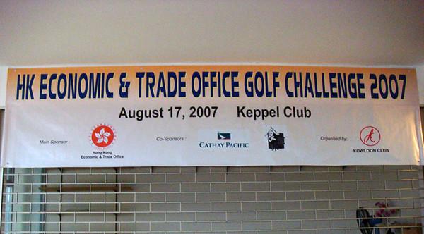 Kowloon CLub 2007 Tournament at Keppel