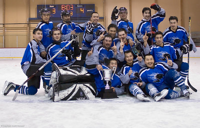 2008 Hudson Bay Hockey Cup