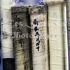 Brady Ramsay's sticks are labelled Granny