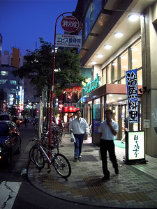 Yes, I had the chance to sneak out to the dojo during my business trips in Japan. I was there deploying NTT's HOTSPOT project -- wireless network covering all over Tokyo area, later expanded to Sapporo, Nagoya, Fukuoka, etc. We supposed to sleep day time and deploy the network at night. But hey... that's the time for my training right?Yes, I had the chance to sneak out to the dojo during my business trips in Japan. I was there deploying NTT's HOTSPOT project -- wireless network covering all over Tokyo area, later expanded to Sapporo, Nagoya, Fukuoka, etc. We supposed to sleep day time and deploy the network at night. But hey... that's the time for my training right?