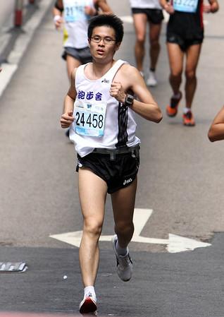 Hong Kong Marathon 2009