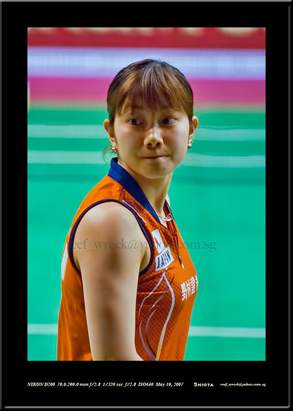 Reiko Shiota looks ready for her next match.