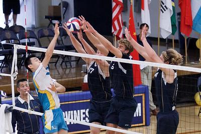 Irvine International Volleyball Tournament (10/1/2011)