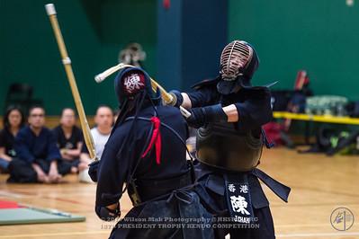 Kendo - 劍道