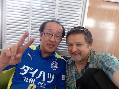 Kyoto Sanga 2 - 1 FC Oita