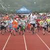 Little Silver Mile 2013 2013-10-06 004