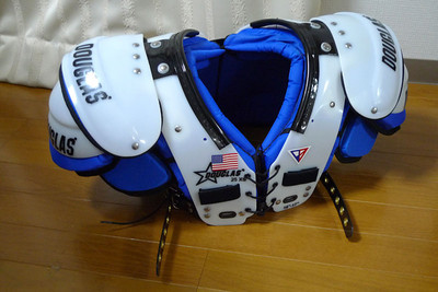 Douglas Football Shoulder Pads