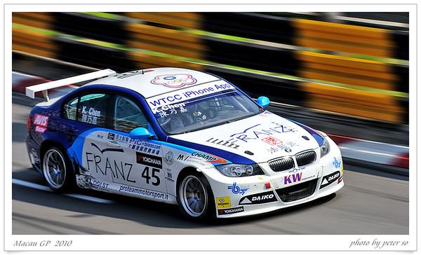 Macau GP 2010