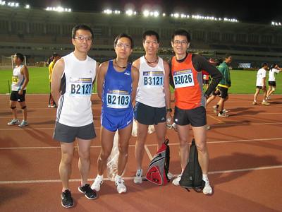 Macau marathon 2008