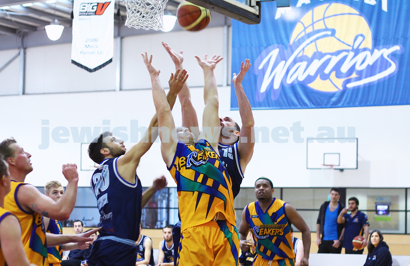 1-6-14. Basketball. Maccabi Warriors lost to Mornington Breakers. 43-61. Photo: Peter Haskin