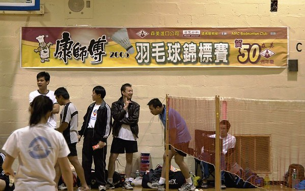 Mr Kon's Badminton Competition 2005