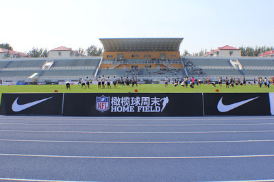 2013 NFL Home Field - Beijing
