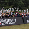NFL Home Field Shanghai - Week 9 - Fans from Shanghai Institute of Technology show their support for their team.