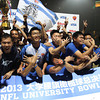 NFL Home Field Shanghai - Week 9 - City Champions, University of Shanghai of Science and Technology, celebrate their win during the award ceremony