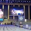 NFL Draft stage (Mark Podolski)
