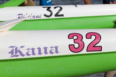 Keihi Regatta 11