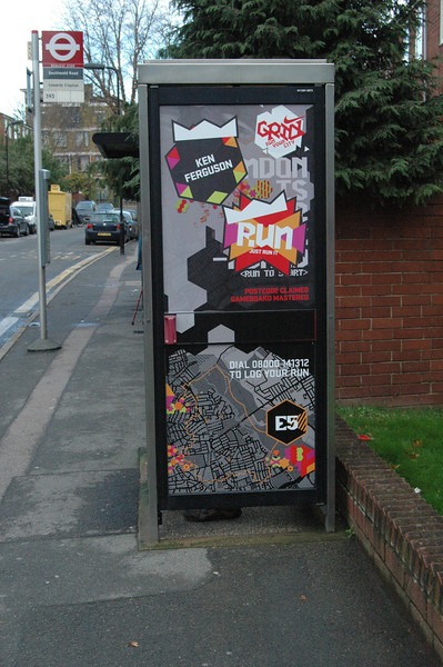 nikegrid2_phonebox_e5_bottom