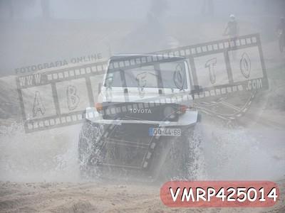 VMRP425393