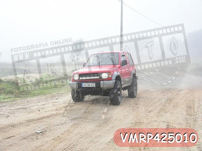 VMRP425389
