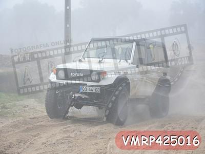 VMRP425395