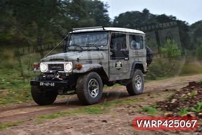VMRP425067