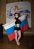 Ekaterina Guseva RUSSIA