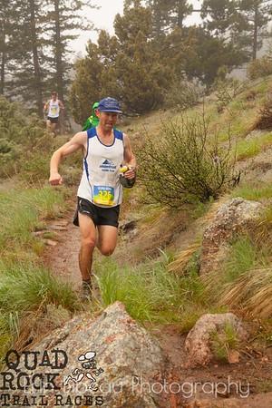 Stout Trail - Erin Bibeau