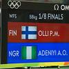 Rio Olympics 17.08.2016 Christian Valtanen DSC_5691