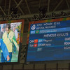 Rio Olympics 07.08.2016 Christian Valtanen DSC_5034