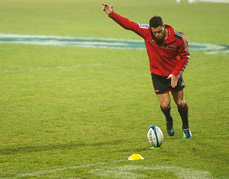 Rugby_2012-07-14_19-07-35__DSC2701_©RichardLaing(2012)
