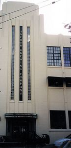 Entrance to Anchor Brewing Company