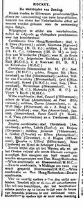 19261219  Het Vaderland zondag 19 december 1926 ochtendblad