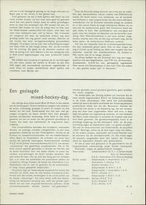 19360328nr3 Opmerking: verslag van de wedstrijd Nederland B- West-Duitsland in Deventer op 28 maart 1936  Hockeysport 1935-1936 nr. 28 p. 7