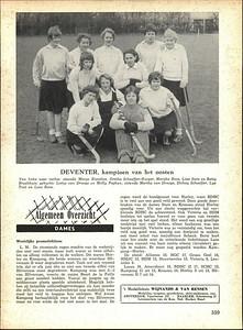 Hockeysport 21 maart 1957 ed. 26 p. 559 Andere pagina's niet gevonden. Waar verslag?