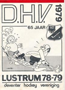 Kalendernr1 Lustrumkalender 1978-1979  Collectie Marion Haaxman-Treffers Maker: John (Hayward?) Formaat: 30 x 21 Zw