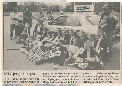 19930424 Onderschrift: geen Opmerking: artikel uit Deventer Post? Niet gevonden Deventer Dagblad. Zie verder de originele foto. Zie Telescoop 21 april 1993. Aankondiging. Geen verslag In Telescoop van 28 april 1993. Wel daar genoemd in stukje voorzitter.  Wel een gedicht. Zie daar.    Collectie Ed van Orden