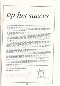 19950527nr14 Boekje tgv Koektoernooi 1995   Collectie Henk Pott   Formaat: A4