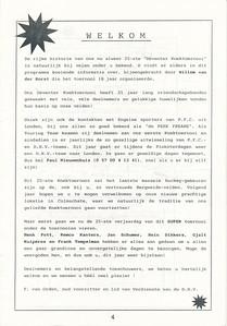 19950527nr04 Boekje tgv Koektoernooi 1995   Collectie Henk Pott   Formaat: A4