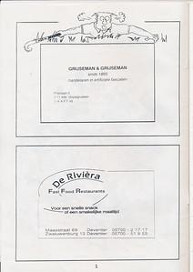 19950527nr01