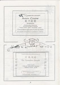19950527nr05  Collectie Henk Pott Formaat A 4