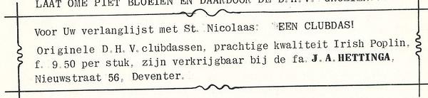 195511 Advertentie das   Clubnieuws 17 )1955-1956) nr. 1 november 1955 p. 7