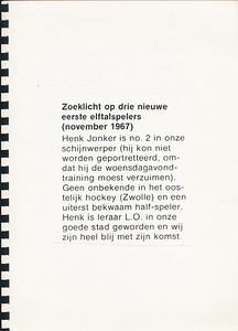 196711 Onderschrift: geen Uit Boek De geschiedenis van Hendrik Jonker bij de Deventer Hockey Vereniging, p. 5. Dit is een kopie van een tekst in Clubnieuws november 1967, p. 31.