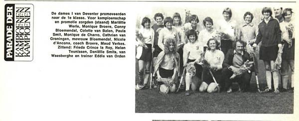 19780623 Hockeysport jrg. 45 (1977-1978) ed. 40 23 juni 1978  p. 966. Zie verder originele foto.