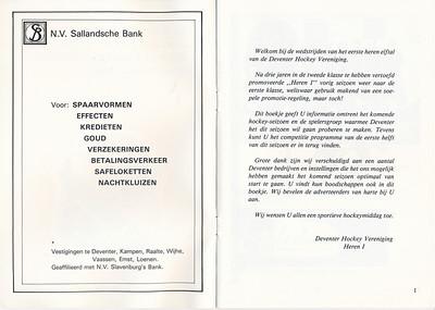 19800922nr2 Onderschrift: zie foto  Opmerking: Programmaboekje Heren I seizoen 1980-1981  Datering volgens laatste pagina   Collectie Van der Graaf  Formaat: A 5  Afdruk zw